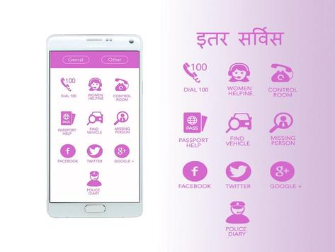 Women Safety Washim Police apk screenshot