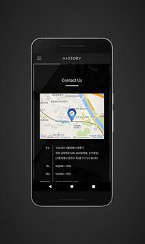 에이플스토리 - ApleStory apk screenshot
