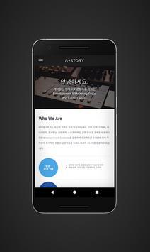 ApleStory - 에이플스토리 apk screenshot