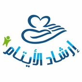 Irshad ارشاد الأيتام icon