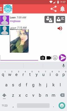 شات بنات فقط apk screenshot