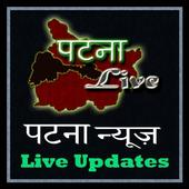Patna Live - Latest Hindi News, News Today icon