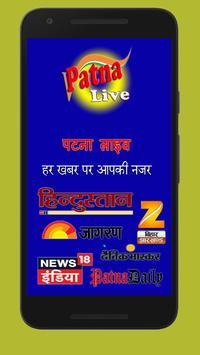 Patna Live - Latest Hindi News, News Today poster