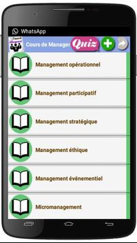 Cours de Management screenshot 4