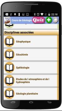 Cours de Géologie screenshot 4