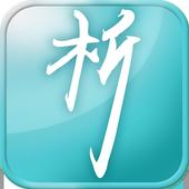 황금어장 Wifi버전 icon