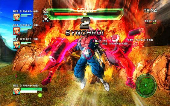TIPS Dragon Ball GT Saiyan Mobile screenshot 2