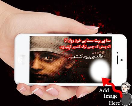 Kashmir Day Photo Frames screenshot 1