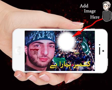 Kashmir Day Photo Frames screenshot 2