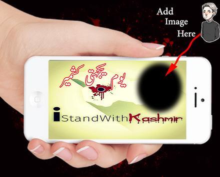 Kashmir Day Photo Frames screenshot 7