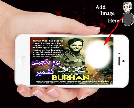 Kashmir Day Photo Frames screenshot 4