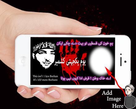 Kashmir Day Photo Frames screenshot 5
