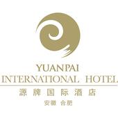 源牌国际酒店 icon