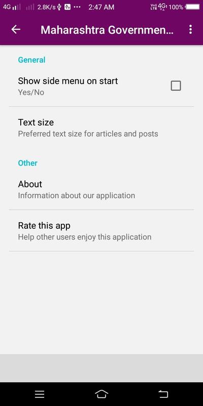 Maharashtra Government Jobs Free Govt Job Alert For Android Apk