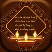 Diwali Wishes SMS icon