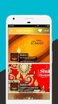 Diwali Wishes SMS poster