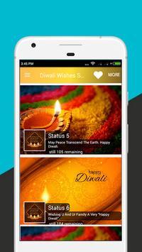 Diwali Wishes SMS apk screenshot