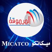 MICATCO - ميكاتكو icon