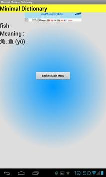 Chinese English Dictionary screenshot 1