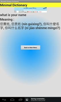 Chinese English Dictionary screenshot 3