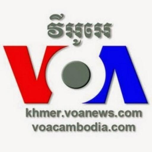 VOA Khmer for Android - APK Download