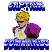 Captain Commando New Hint アイコン