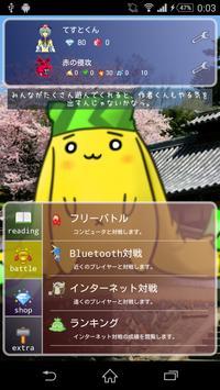ゆるゆるTCG カードサクセサー poster