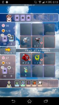 ゆるゆるTCG カードサクセサー apk screenshot