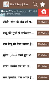 Hindi Sexy Jokes for Android - APK Download