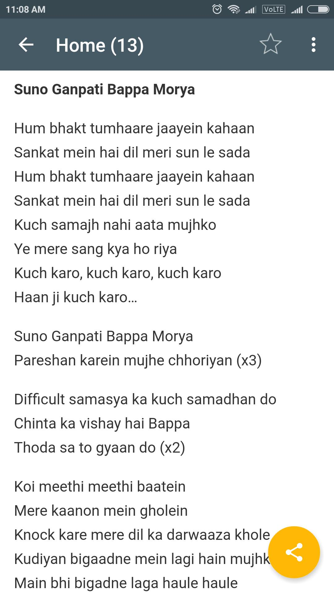 Hindi Songs Lyrics For Android Apk Download