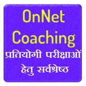 OnNet Coaching icon