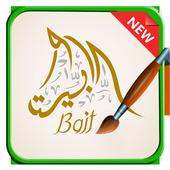 Calligraphy Name Art Maker icon