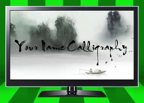 Calligraphy Name Art Maker screenshot 6