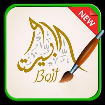 Calligraphy Name Art Maker poster