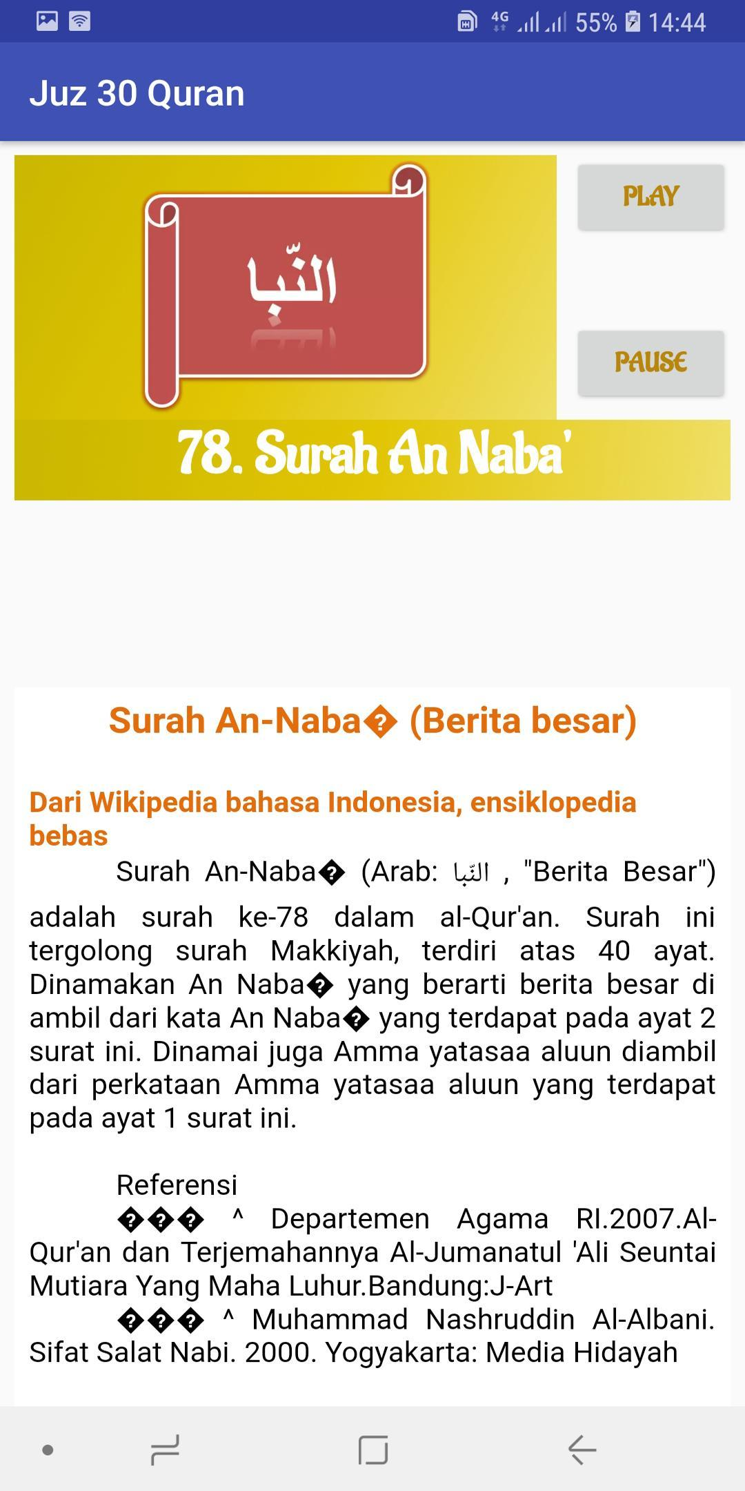 Juz Amma Lengkap Terjemah For Android Apk Download