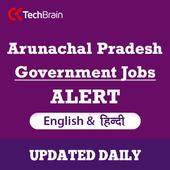 Arunachal Pradesh Job Alerts - Govt Jobs Alert icon