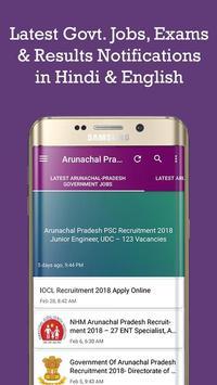 Arunachal Pradesh Job Alerts - Govt Jobs Alert poster