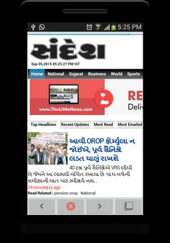 Gujarat Now screenshot 2