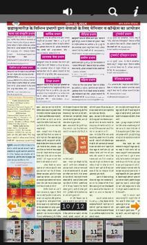 Om Shanti Media apk screenshot