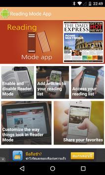 Reading Mode App apk screenshot