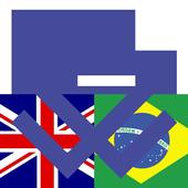 English Brazilian Dictionary icon