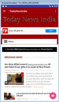 Today News India screenshot 2