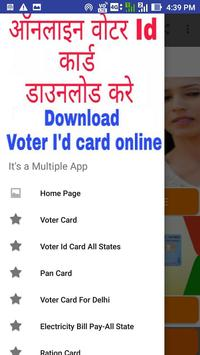 Pan - Android Apk Download And Get Card Voter For