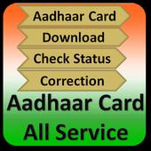 Aadhaar Card All Service icon