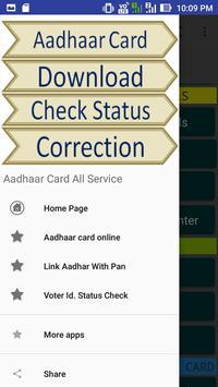 Aadhaar Card All Service screenshot 1