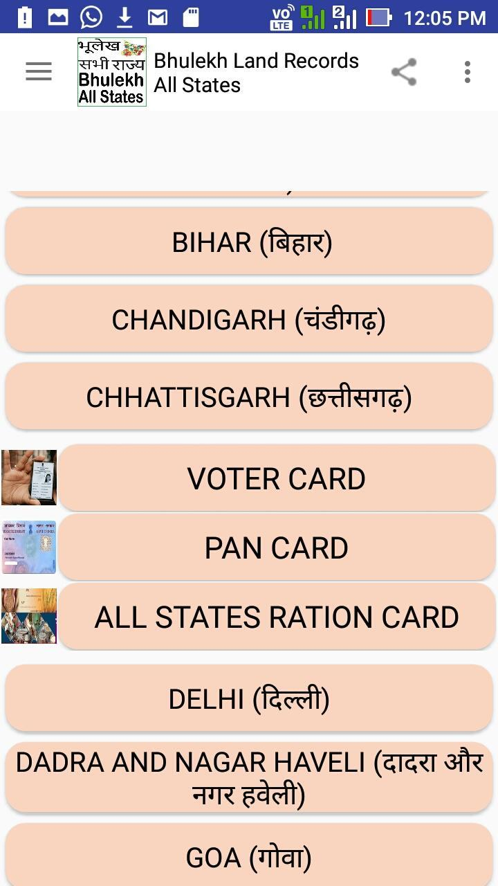 Bhulekh Land Records All States Online New for Android - APK Download
