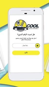 Cool Car Washer screenshot 2