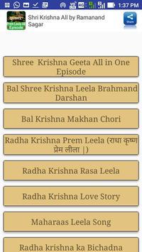 Shri Krishna All by Ramanand Sagar screenshot 10