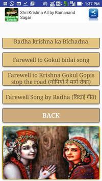 Shri Krishna All by Ramanand Sagar screenshot 11
