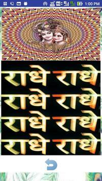 Shri Krishna All by Ramanand Sagar screenshot 15
